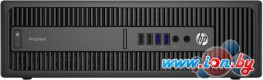 Компьютер HP ProDesk 600 G2 Small Form Factor [T4J87EA] в Могилёве