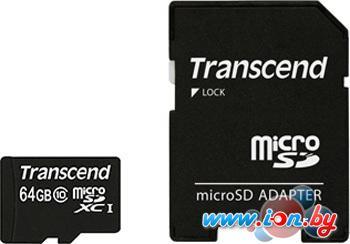 Карта памяти Transcend microSDXC Premium Class 10 64GB + адаптер [TS64GUSDXC10] в Могилёве