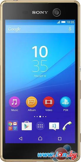 Смартфон Sony Xperia M5 Dual Gold в Могилёве