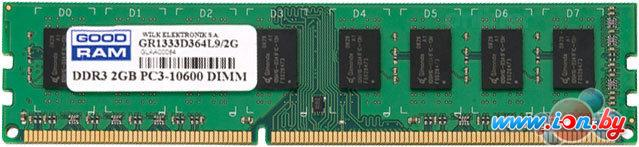 Оперативная память GOODRAM DDR3 PC3-10600 2GB 128x8 (GR1333D364L9/2G) в Могилёве