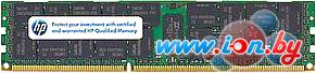 Оперативная память HP 32GB DDR4 PC4-17000 [726722-B21] в Могилёве