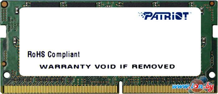 Оперативная память Patriot Signature Line 4GB DDR4 SO-DIMM PC4-17000 [PSD44G213381] в Могилёве