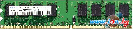 Оперативная память Samsung 8GB DDR3 PC3-12800 [MEM-DR380L-SL02-EU16] в Могилёве