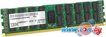 Оперативная память Lenovo 32GB DDR4 PC4-17000 [46W0800] в Могилёве