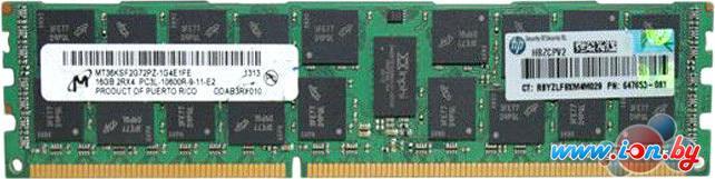 Оперативная память HP 16GB DDR4 PC4-17000 [726719-B21] в Могилёве