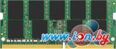 Оперативная память Kingston 16GB DDR4 PC4-17000 [KVR21S15D8/16] в Могилёве