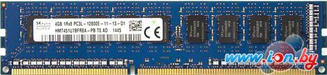 Оперативная память Hynix 4GB DDR3 PC3-12800 [MEM-DR340L-HL04-EU16] в Могилёве