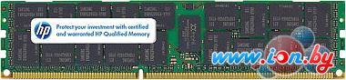 Оперативная память HP 16GB DDR3 PC3-12800 (713985-B21) в Могилёве
