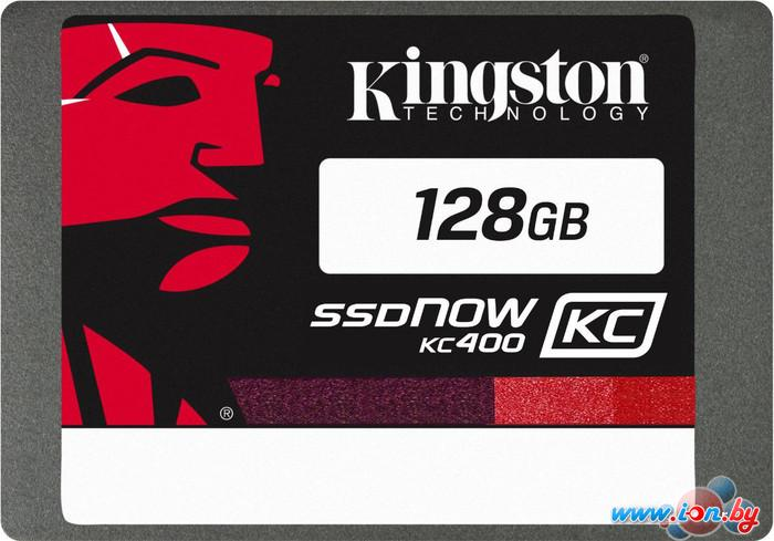 SSD Kingston KC400 128GB [SKC400S3B7A/128G] в Могилёве