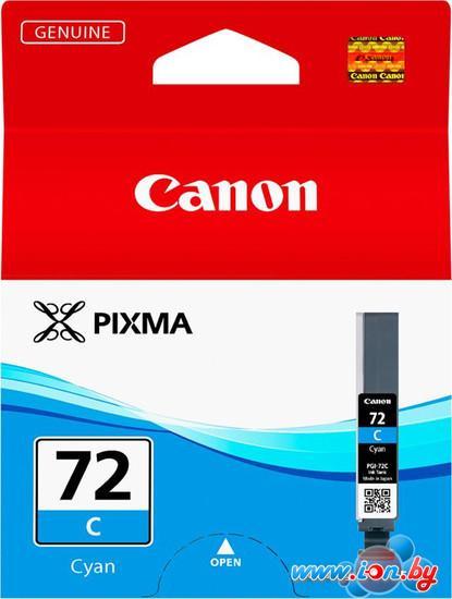 Картридж для принтера Canon PGI-72C в Могилёве