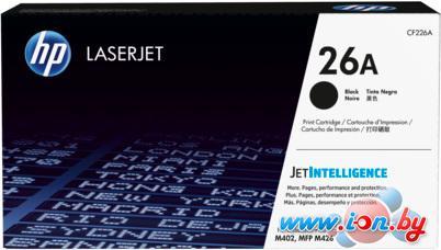 Картридж для принтера HP 26A [CF226A] в Могилёве