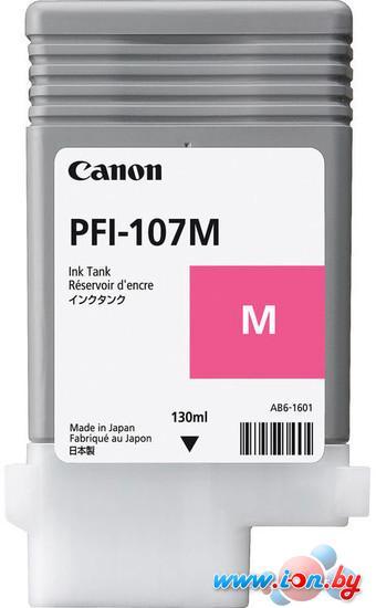 Картридж для принтера Canon PFI-107M в Могилёве