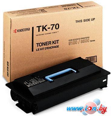 Картридж для принтера Kyocera TK-70 в Могилёве