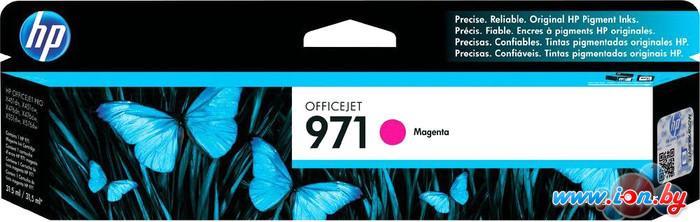 Картридж для принтера HP 971 (CN623AE) в Могилёве