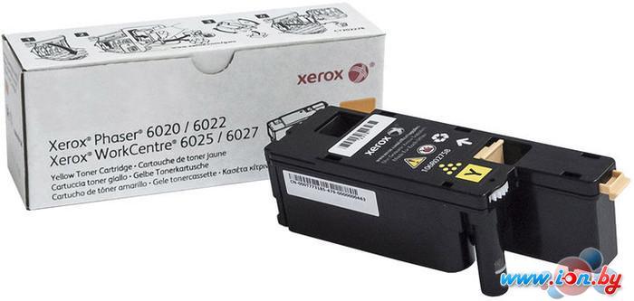 Картридж для принтера Xerox 106R02762 в Могилёве