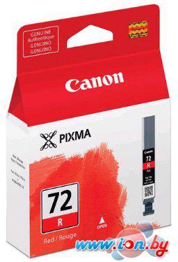 Картридж для принтера Canon PGI-72 R в Могилёве