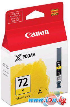 Картридж для принтера Canon PGI-72 Y в Могилёве