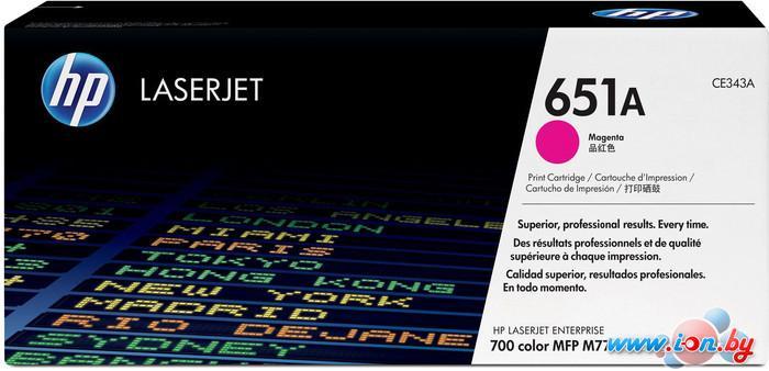 Картридж для принтера HP LaserJet 651A (CE343A) в Могилёве