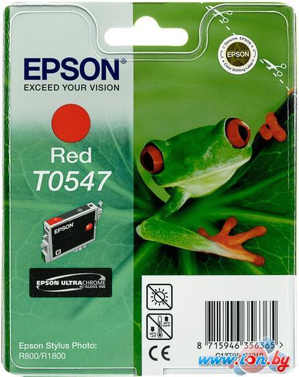 Картридж для принтера Epson C13T05474010 в Могилёве