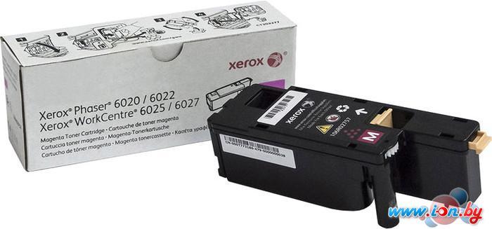 Картридж для принтера Xerox 106R02761 в Могилёве