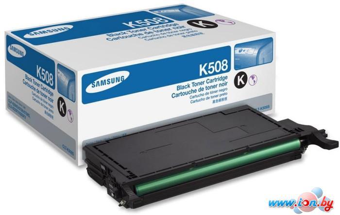 Картридж для принтера Samsung CLT-K508S в Могилёве