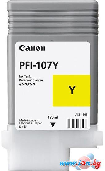 Картридж для принтера Canon PFI-107Y в Могилёве