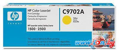 Картридж для принтера HP C9702A в Могилёве