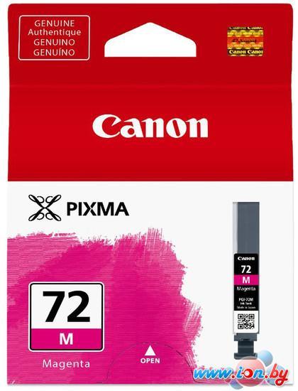 Картридж для принтера Canon PGI-72 M в Могилёве