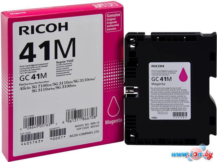 Картридж для принтера Ricoh GC 41M (405763) в Могилёве