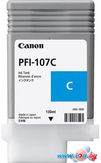 Картридж для принтера Canon PFI-107C в Могилёве