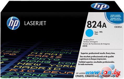 Картридж для принтера HP 824A (CB385A) в Могилёве