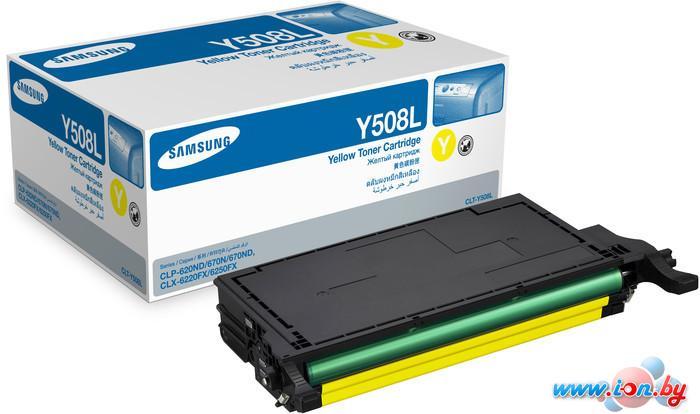 Картридж для принтера Samsung CLT-Y508S в Могилёве