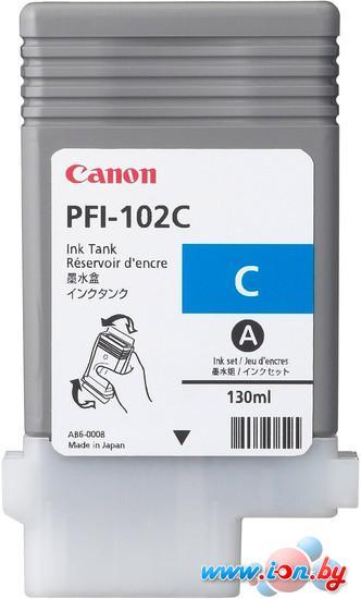 Картридж для принтера Canon PFI-102C (0896B001AA) в Могилёве