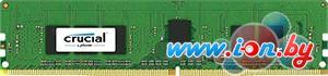 Оперативная память Crucial 4GB DDR4 PC4-17000 [CT4G4WFS8213] в Могилёве