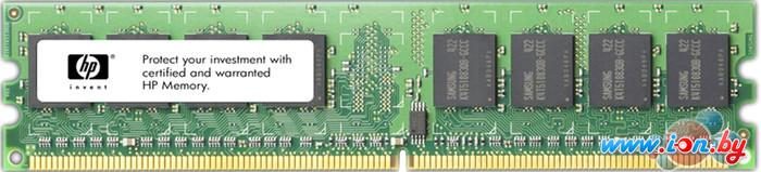 Оперативная память HP 4GB DDR3 PC3-10600 [647893-TV1] в Могилёве
