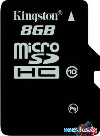 Карта памяти Kingston microSDHC (class 10) 8 Gb (SDC10/8GBSP) в Могилёве