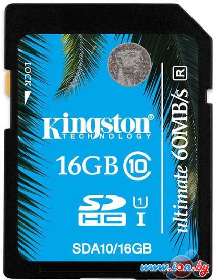 Карта памяти Kingston SDHC Ultimate UHS-I U1 (Class 10) 16GB (SDA10/16GB) в Могилёве