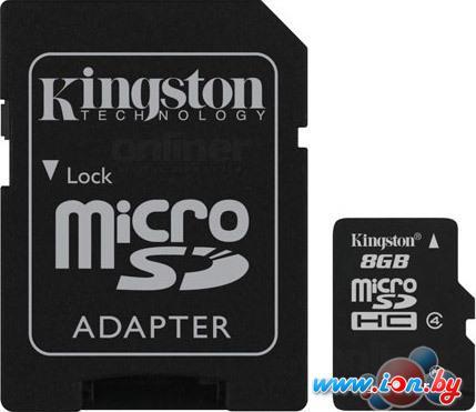 Карта памяти Kingston microSDHC 8 Гб (SDC4/8GB) в Могилёве