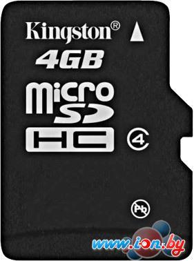 Карта памяти Kingston microSDHC 4 Гб (SDC4/4GBSP) в Могилёве