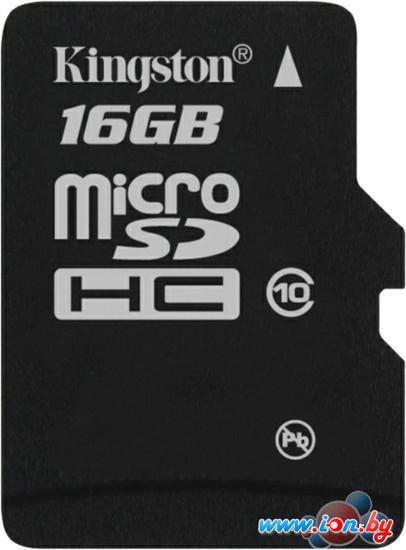 Карта памяти Kingston microSDHC (Class 10) 16GB (SDC10/16GBSP) в Могилёве