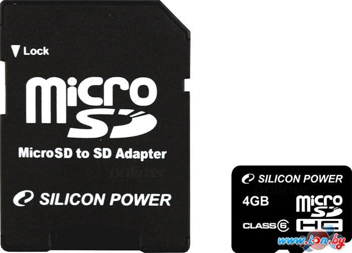 Карта памяти Silicon-Power microSDHC (Class 4) 4 Гб (SP004GBSTH004V10-SP) в Могилёве