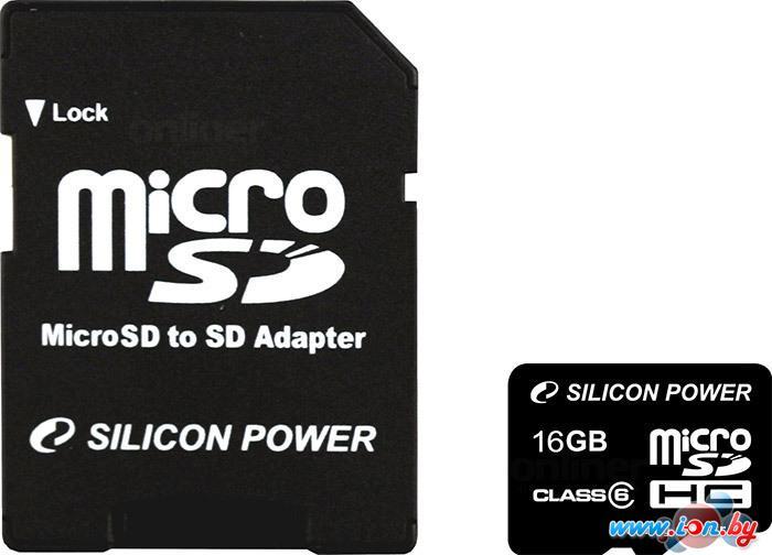 Карта памяти Silicon-Power microSDHC (Class 4) 16 Гб (SP016GBSTH004V10-SP) в Могилёве