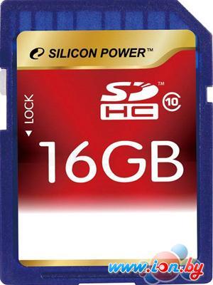 Карта памяти Silicon-Power SDHC Class 10 16 Гб (SP016GBSDH010V10) в Могилёве
