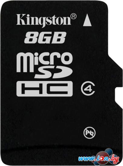 Карта памяти Kingston microSDHC (Class 4) 8GB (SDC4/8GBSP) в Могилёве