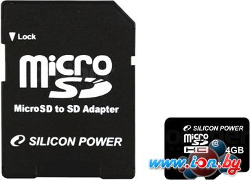 Карта памяти Silicon-Power microSDHC (Class 10) 4 Гб + адаптер (SP004GBSTH010V10-SP) в Могилёве