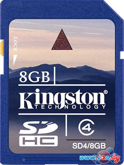 Карта памяти Kingston SDHC 8 Гб Class 4 (SD4/8GB) в Могилёве