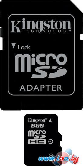 Карта памяти Kingston microSDHC (class 10) 8 Гб (SDC10/8GB) в Могилёве