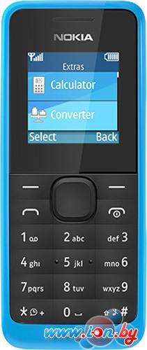 Мобильный телефон Nokia 105 Blue в Могилёве