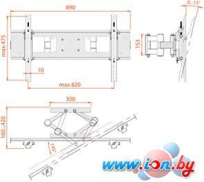 Кронштейн Electric Light КБ-01-33 в Могилёве