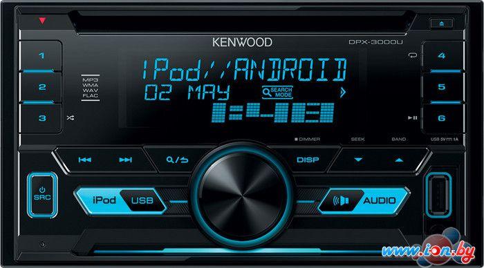 CD/MP3-магнитола Kenwood DPX-3000U в Могилёве